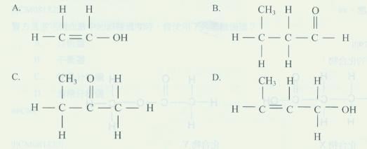 电路 电路图 电子 原理图 523_213